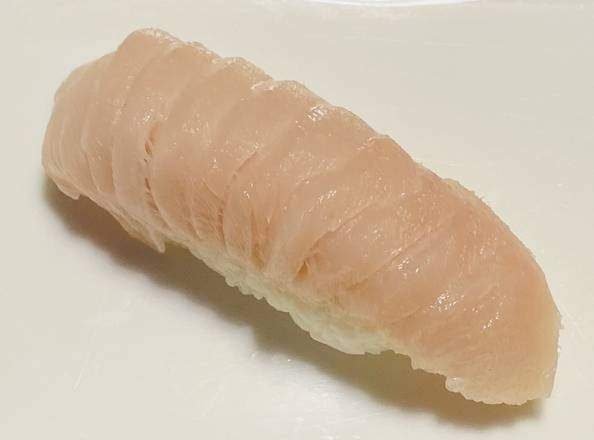 Toro (Tuna Belly)