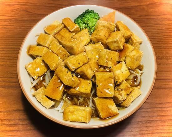 Tofu Teriyaki Don Image