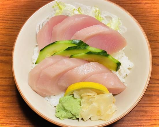 Tuna Don Image