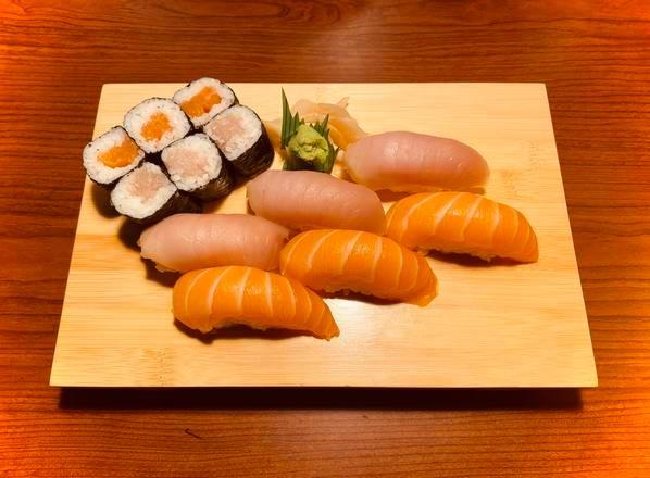 Tuna Salmon Combo 12 pcs Image