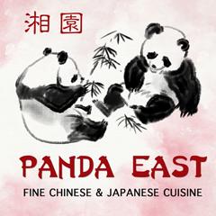 Panda East - Amherst