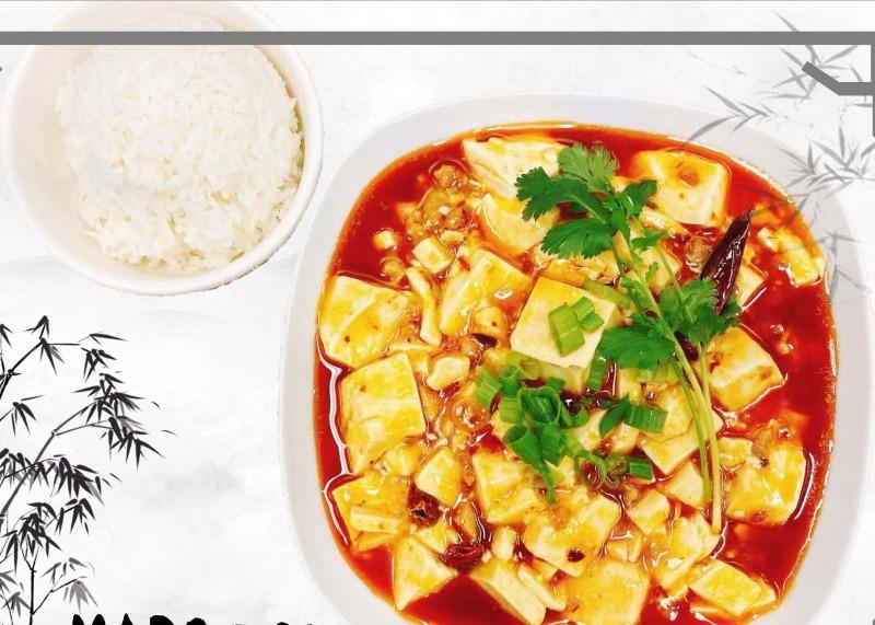 P2. Mapo Tofu (with Ground Pork)