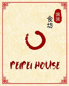 PeiPei House - Sandy