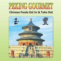 Peking Gourmet - Hinesville