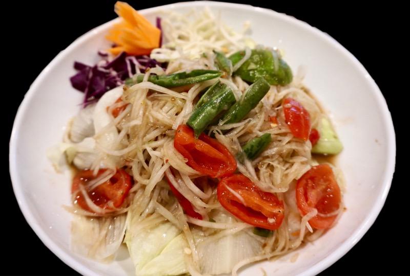 21.Papaya Salad (GF)