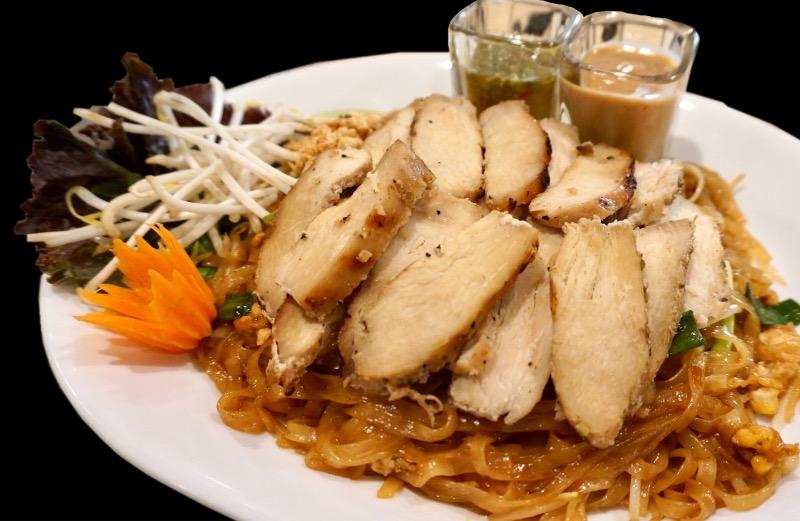 S-1 Pad Thai Lemongrass Chicken Image