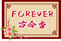Forever - King of Prussia