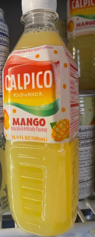 Calpico Mango Image