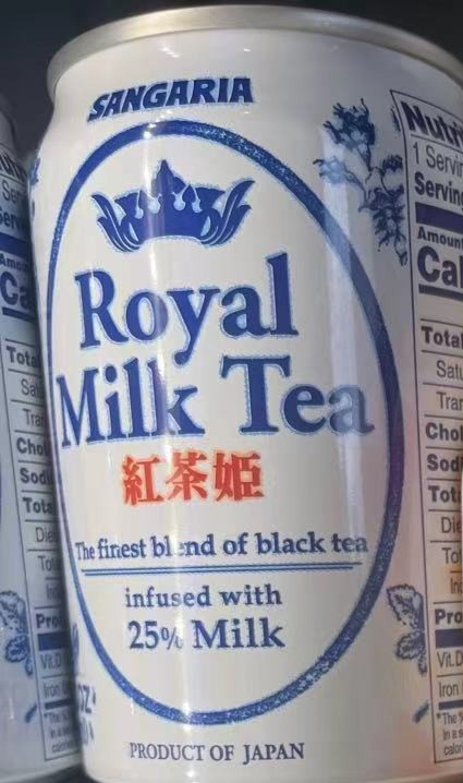 Royal Milk Tea Image