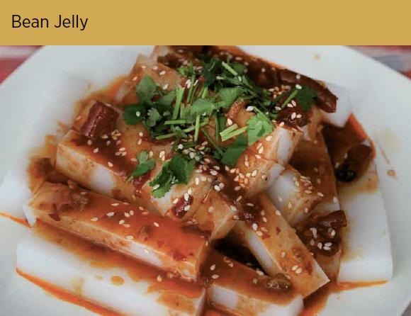 凉粉 Bean Jelly Image