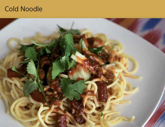 凉面 Cold Noodle with Sauce