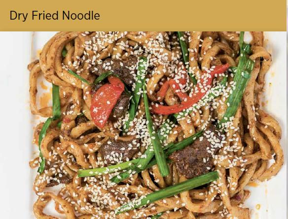 干煸炒面 Dry Fried Noodle Image