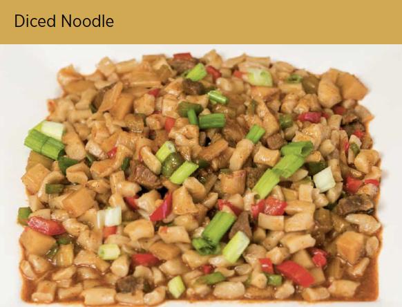 丁丁炒面 Diced Noodle