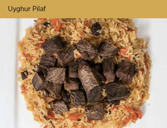 手抓饭 Uyghur Pilaf Image