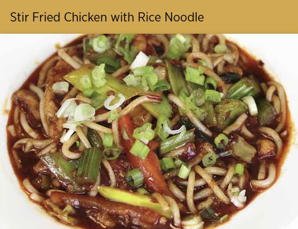 鸡肉炒米粉 Chicken Rice Noodle Image