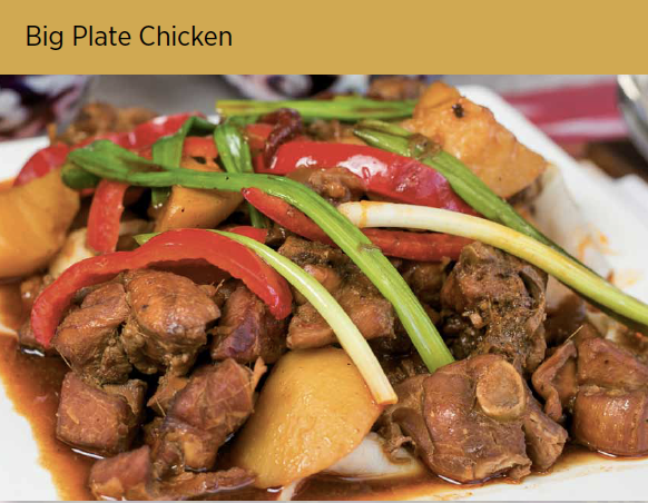 新疆大盘鸡 Big Plate Chicken