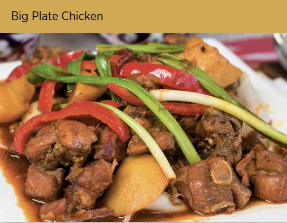 新疆大盘鸡 Big Plate Chicken Image