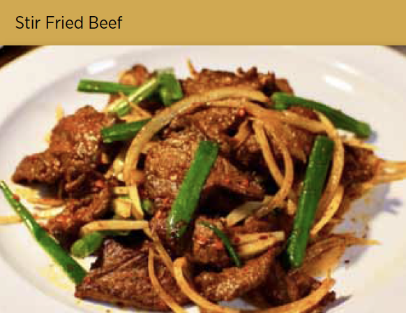 炒烤肉 Stir Fried Beef