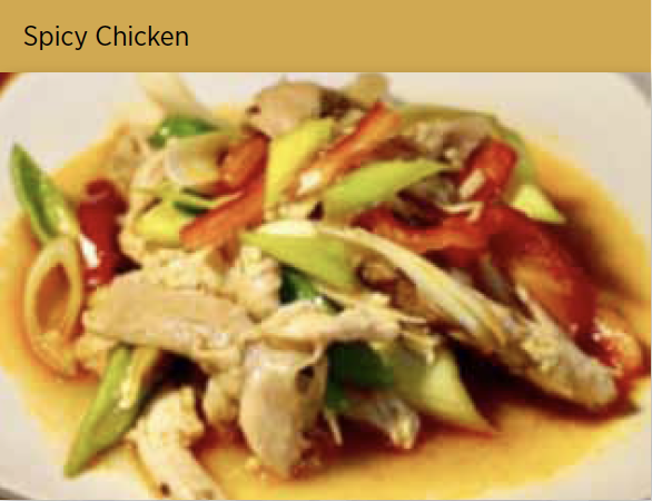 椒麻鸡 Spicy Chicken