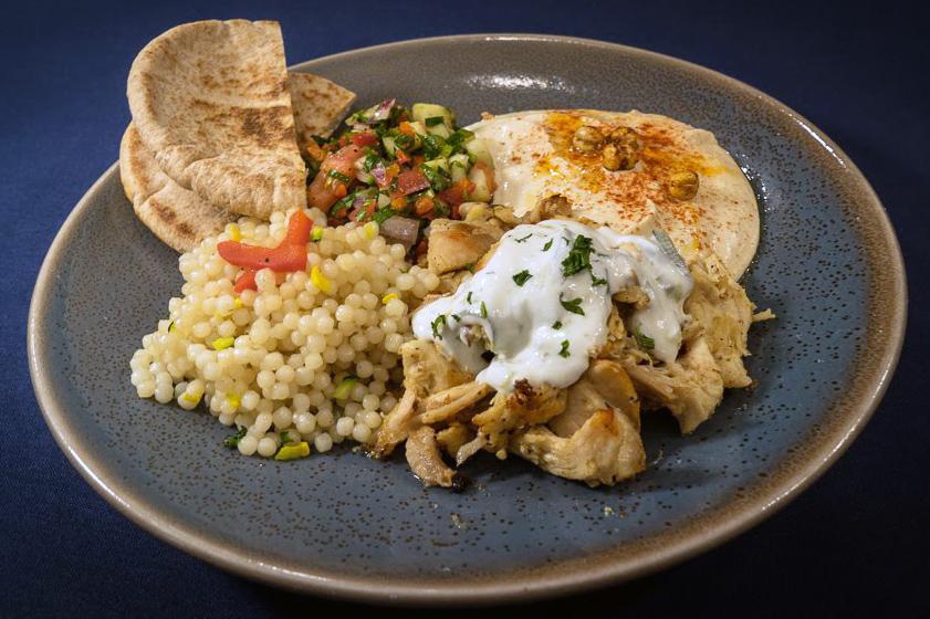 Chicken Gyro/Shawarma Platter Image