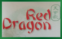 Red Dragon Chinese Food - Chandler