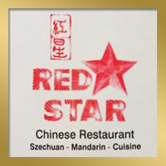 Red Star Chinese -  New Orleans