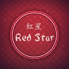 Red Star - Dearborn