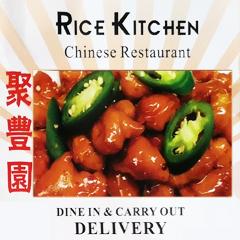 Rice Kitchen - Houston in TX | Contact Us | Chinese