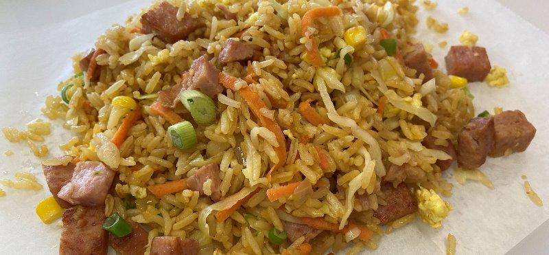 R06. Ham Fried Rice Image