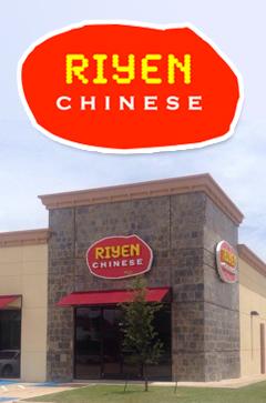 Riyen Chinese - Mesquite
