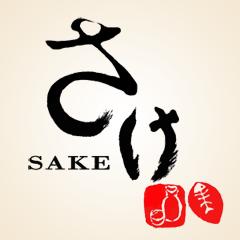 Sake Japanese - Roswell