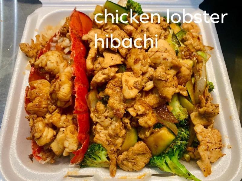 Hibachi Lobster & Chicken Image
