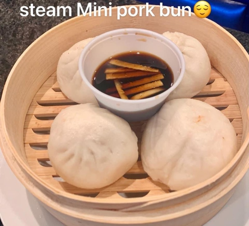 Steamed Mini Pork Bun (4 pcs) Image