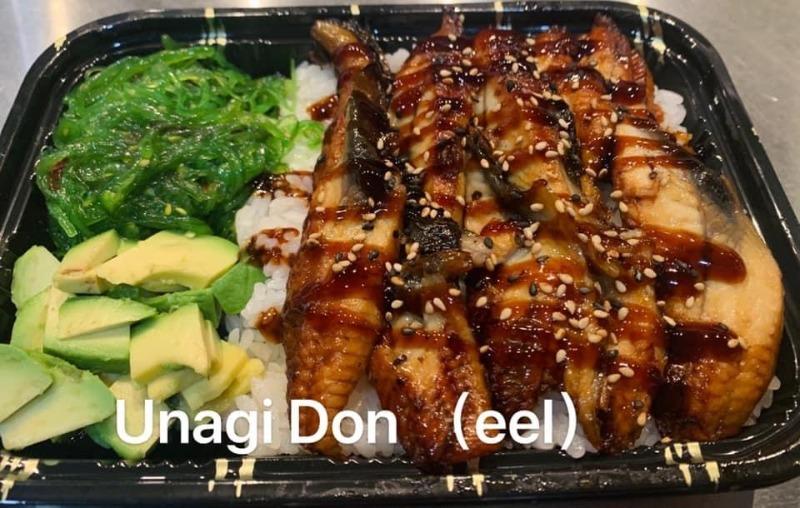 Unagi Don Image