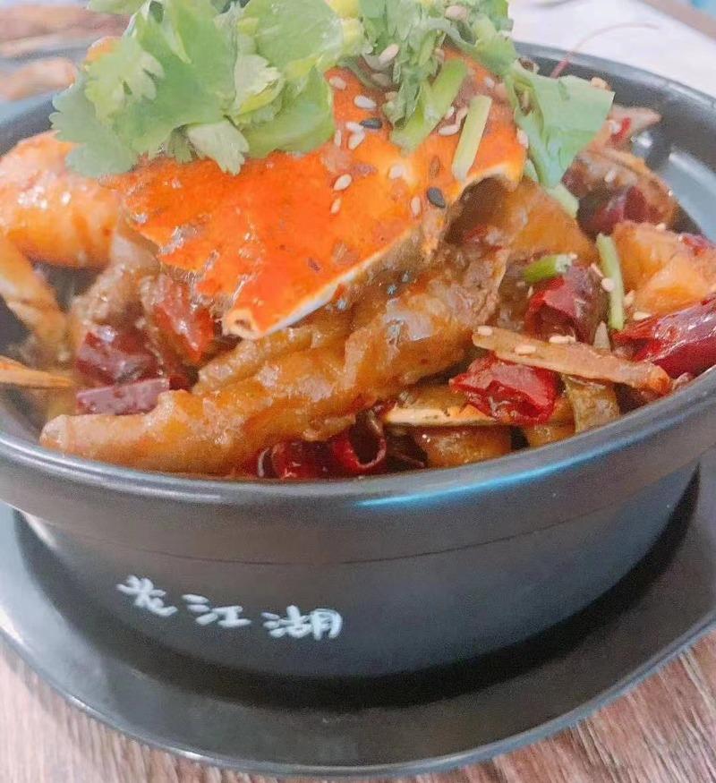 蟹肉煲 Crab Meat Pot