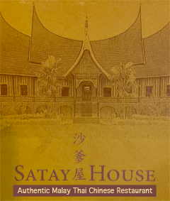 Satay House - Madison Heights