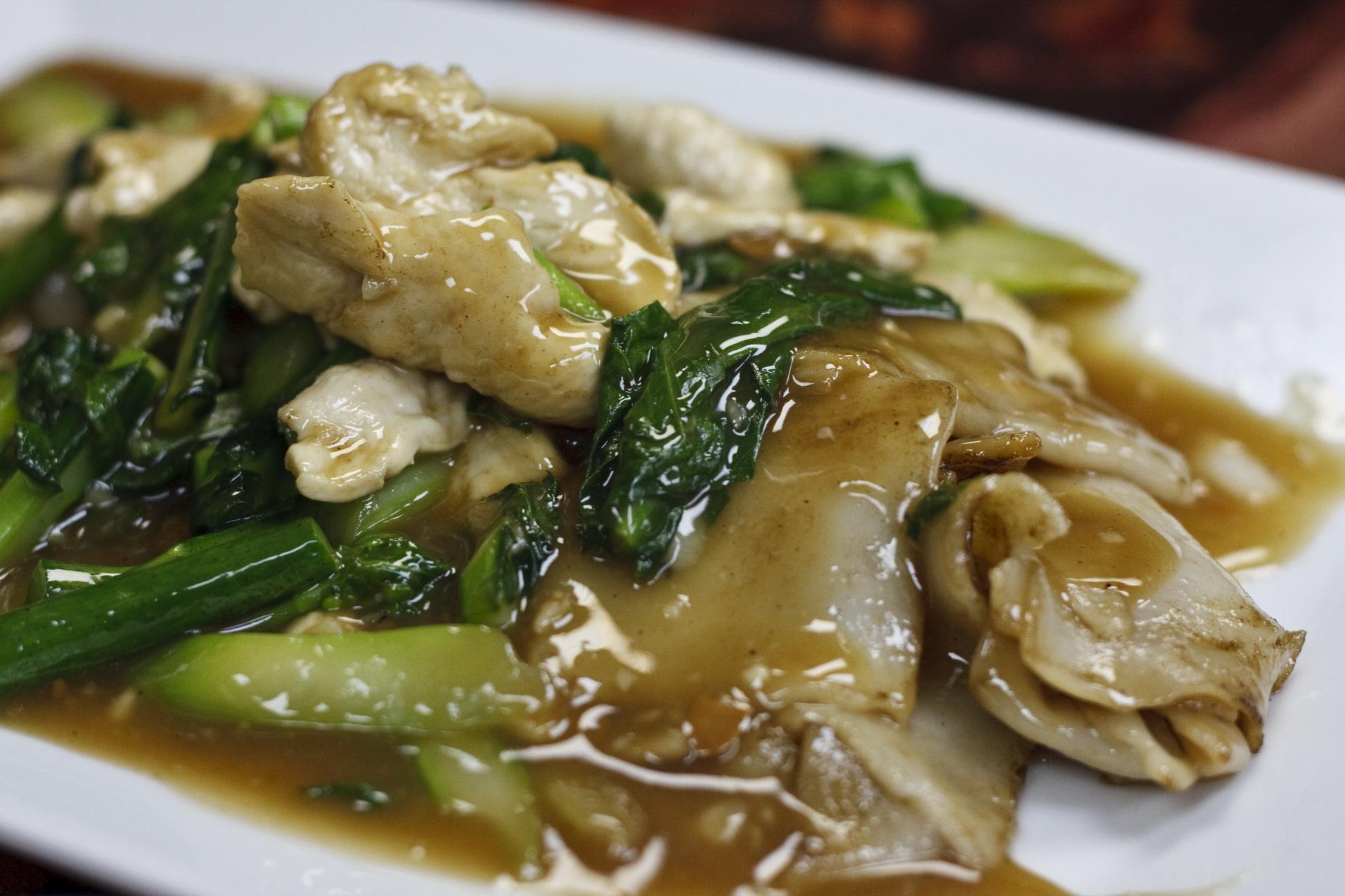 (43) Lad Na Noodle Image