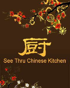 See Thru Chinese Kitchen 5656 West Roosevelt Chicago Il