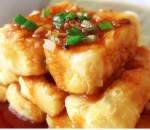 兰花鱼香脆皮豆腐 Crispy Tofu w. Broccoli Image