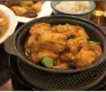 鯇魚豆腐煲 Grass Carp w. Tofu in Casserole