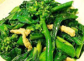 87b. Chicken w. Chinese Broccoli Image