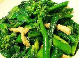 87b. Chicken w. Chinese Broccoli Image
