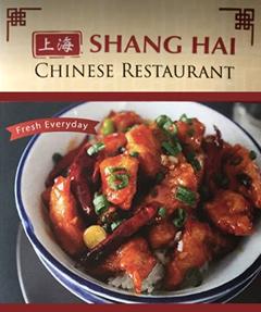 Shang Hai -  Fargo