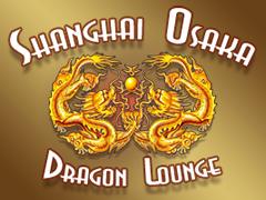 Shanghai Osaka - Nashua
