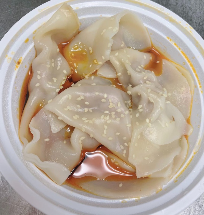 16. Szechuan Style Dumpling in Red Chili Oil 钟水饺