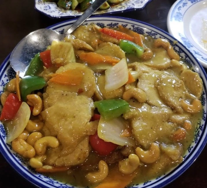 Vegetarian Curry Chicken 咖喱素鸡