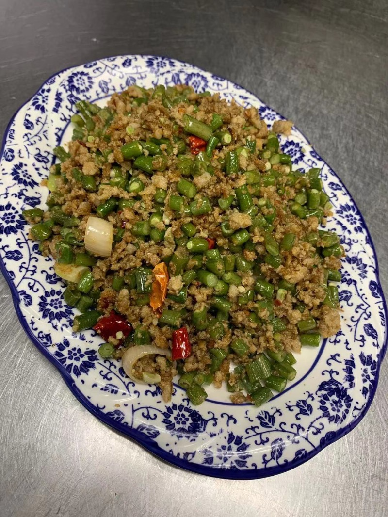 77. Shredded Pork Leek 苍蝇头 Image