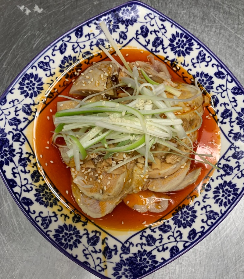 2. Cold Chicken w. Sesame 口水鸡