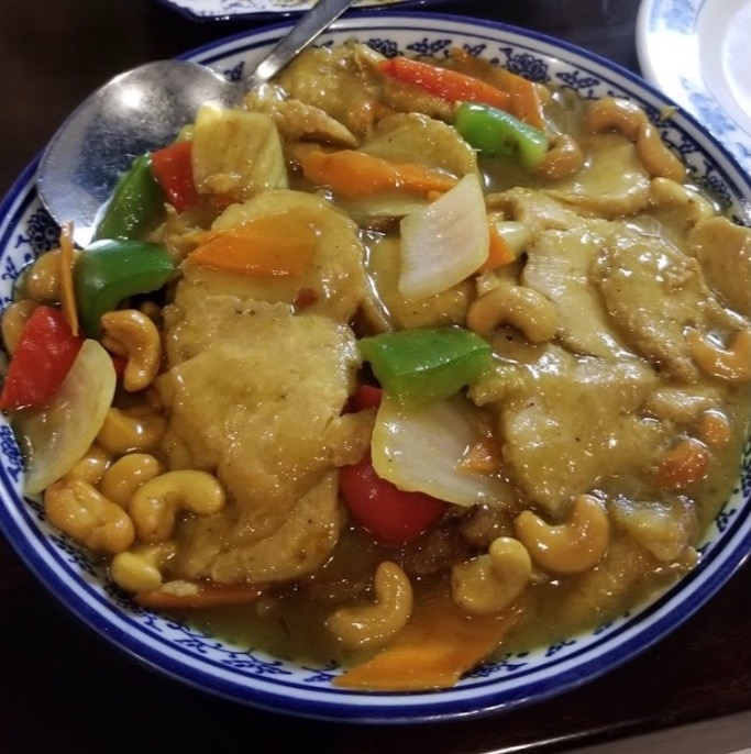 56. Vegetable Curry Chicken 咖喱素菜 Image