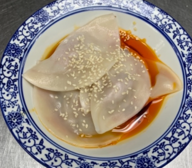 12. Szechuan Style Dumpling in Red Chili Oil 钟水饺